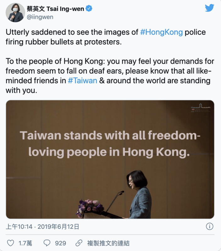 taiwan president condemning violence